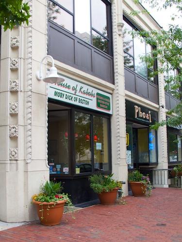 IMG_5271 - Version 22011-06-26-mody-dick-huntington-ave-boston- ©2011 Penny Cherubino© 2011 Penny Cherubino