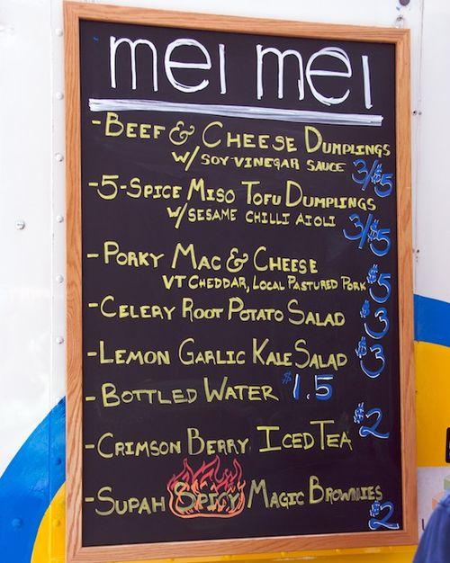 PMC_1814 - Version 22012-04-20-mei mei street kitchen-food truck-Boston- menu-© 2011 Penny Cherubino